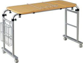 ベッドテーブル 角度調整付き伸縮式テーブル マガジンラック付 ベッドサイドテーブル テーブル ワゴン 介護テーブル キャスター(代引不可)【送料無料】