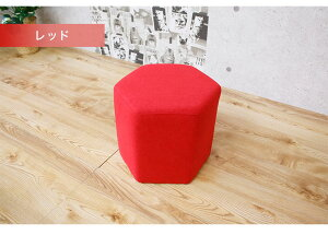 六角スツールスツールオットマンチェア一人掛け六角椅子イスシンプルコンパクト(代引不可)【送料無料】【smtb-f】