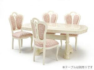 萩原チェアピンクSFLI-521-IVP椅子おしゃれ(代引不可)【送料無料】