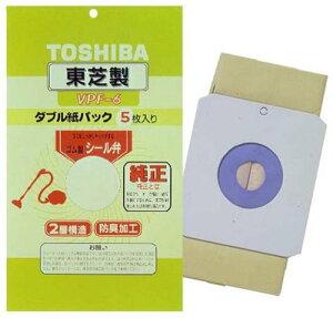 東芝 TOSHIBA 紙パックフィルター VPF-6