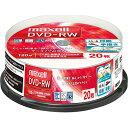 日立マクセル 録画用DVD-RW DW120WPA.20SP【S1】