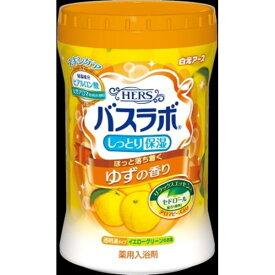 白元アース HERSバスラボボトル ゆずの香り 680g 680G 入浴剤/スキンケア/スキンケア(代引不可)