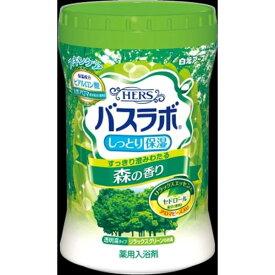 白元アース HERSバスラボボトル 森の香り 680g 680G 入浴剤/スキンケア/スキンケア(代引不可)