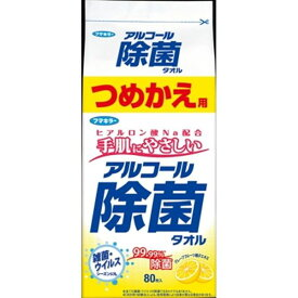 フマキラー フマキラー アルコール除菌タオル つめかえ用 80枚 家庭紙 ウェットティッシュ ウェットティッシュ(代引不可)