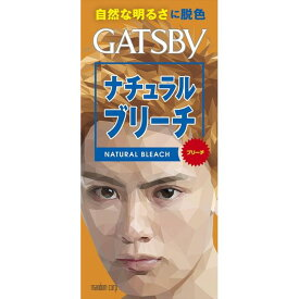 マンダム ギャツビー ナチュラルブリーチ (医薬部外品) 1個 化粧品/男性化粧品/毛染め(代引不可)