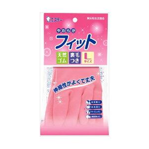 エステー やわらかフィット 天然ゴム 手袋 掃除/洗濯用 Lサイズ ピンク(代引不可)