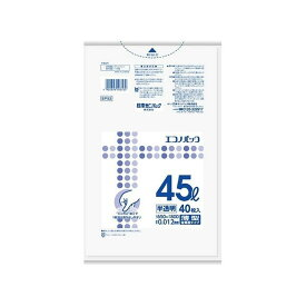 日本サニパック EP53 エコノパックエンボス半透明45L40枚(代引不可)