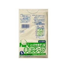 日本サニパック Y-17 とって付きポリ袋S 白半透明 50枚(代引不可)