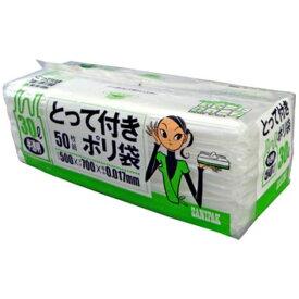 日本サニパック SC39スマートCとって30L半透明50枚(代引不可)