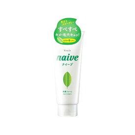 クラシエホームプロダクツ販売 ナイーブ 洗顔フォーム(お茶の葉エキス配合)(代引不可)