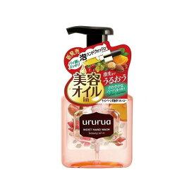 牛乳石鹸共進社 ウルルア美容オイルinハンドウォッシュ ポンプ付 220mL(代引不可)