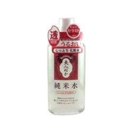 リアル 純米水 しっとり化粧水(代引不可)