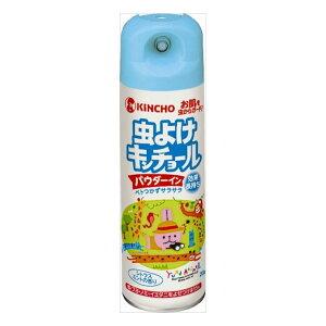 【3個セット】大日本除虫菊 虫よけキンチョール パウダーイン シトラスミントの香り 200mL (蚊 ブヨ マダニ) 医薬部外品(代引不可)【送料無料】