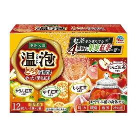 アース製薬 温泡 ONPO とろり炭酸湯 ぜいたく果実紅茶 12錠入 医薬部外品(代引不可)