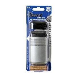貝印 HC1109GROOMポケシェーバー 化粧品(代引不可)