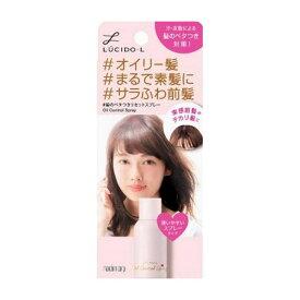 マンダム ルシードエル #髪のベタつきリセットスプレー 化粧品(代引不可)