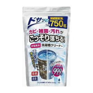 小久保工業所 非塩素系 洗濯槽クリーナー 750g 日用品 日用消耗品 雑貨品(代引不可)