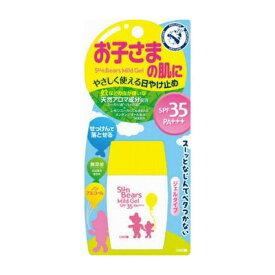 近江兄弟社 メンタームサンベアーズマイルドジェル 化粧品(代引不可)