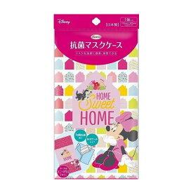 興和 抗菌マスクケース(ミニーマウス) 日用品 日用消耗品 雑貨品(代引不可)