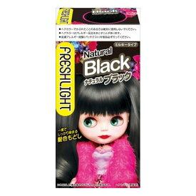 6個セット ヘンケルジャパン フレッシュライト ミルキー髪色もどし ナチュラルブラック(代引不可)【送料無料】