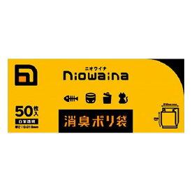 6個セット 日本サニパック SS01 ニオワイナ 消臭袋 白半透明50枚(代引不可)【送料無料】