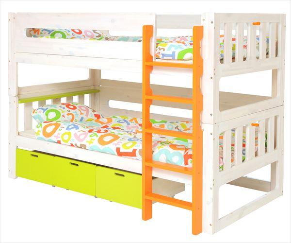 【子供家具】【Kids キッズ】 E-ko子供用2段ベッドセット ハシゴ1個付(ナチュラル) EKB-00050(代引不可)【送料無料】