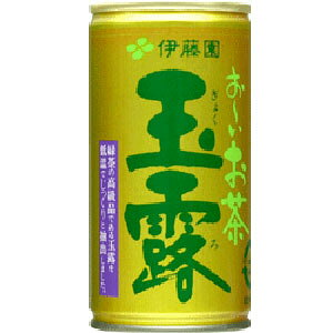 伊藤園 お〜いお茶 玉露 190g×30本 1ケース おーいお茶(代引き不可)