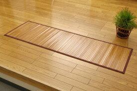 竹マット 孟宗竹 皮下使用 『ローマ』 ライトブラウン 50×250cm【送料無料】【代引き不可】