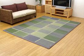 純国産 い草ラグカーペット 『FUBUKI』 グリーン 約191×250cm(代引不可)【送料無料】