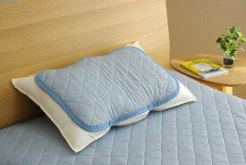 枕パッド 洗える 東洋紡 フィルハーモニィ リバクールIT 枕P ブルー 約35×50cm 冷感 涼感 接触冷感 ひんやりタッチ(代引不可)【送料無料】