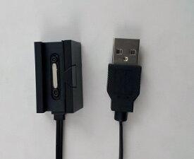 BRIGHTON Xperia(TM)Z1f用マグネットケーブルスタンドタイプ BM-XZ1FMGSTD/USB(代引き不可)