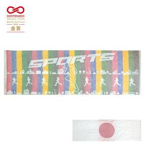 日本製 泉州産 タオル スポーツショール クールシリーズ クール糸(R) 国産 かわいい おしゃれ モダン シンプル 夏 スポーツ 冷感(代引不可)