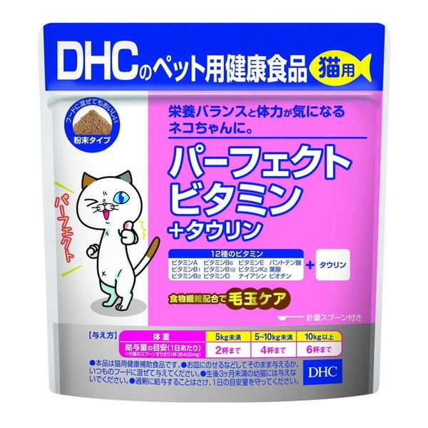 DHC パーフェクトビタミン+タウリン50g