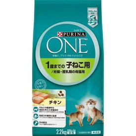 ネスレ日本 ワンキャット子ねこ用チキン2.2kg
