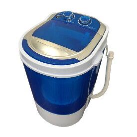 コンパクト洗浄器 MWM5 ミニ洗濯機 洗浄機 洗濯 別洗い 小型洗濯機 洗い(代引不可)【送料無料】