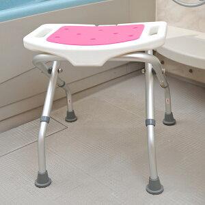 折りたたみ シャワーベンチ 背なし 高さ3段階調整 シャワーチェア 介護 用品 入浴 椅子 いす コンパクト 滑り止め バス ピンク【送料無料】