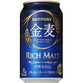 サントリー 金麦 350ml×24本 新ジャンル(第3のビール)(代引き不可)