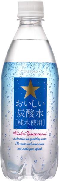 サッポロ おいしい炭酸水 ペット 500ml×24本(代引き不可)