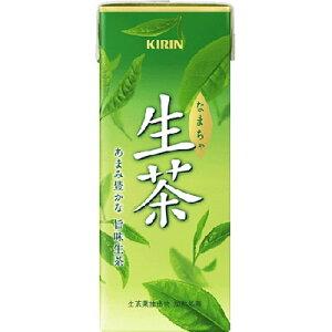 キリン 生茶 紙パック 250ml×24本(代引き不可)