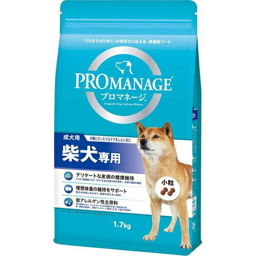 プロマネージ 犬種別シリーズ 柴犬専用 成犬用 小粒 1.7kg マースジャパンリミテッド