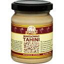 ハイトロー セサミペースト タヒニ(無糖) 125g ウイングエース