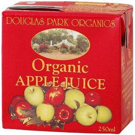 ムソー オーガニック アップルジュース 250ml むそう商事