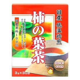 リケン 柿の葉茶 3g×30袋