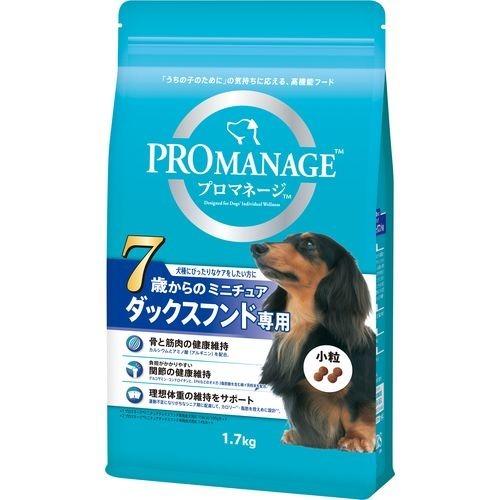 プロマネージ 犬種別シリーズ 7歳からのミニチュアダックスフンド専用 小粒 1.7kg マースジャパンリミテッド