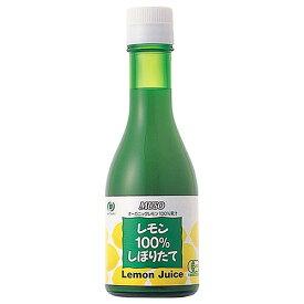 ムソー レモン100%しぼりたて 180ml