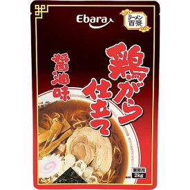 エバラ 鶏がら仕立て 醤油味 業務用(2kg) エバラ