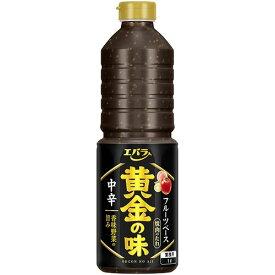 エバラ 黄金の味 中辛(1L) 黄金の味