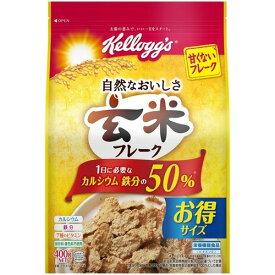 ケロッグ 玄米フレーク(400g) 玄米フレーク(代引不可)