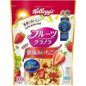ケロッグ フルーツグラノラ 朝摘みいちご(600g)(代引不可)