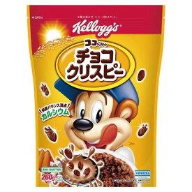 ケロッグ ココくんのチョコクリスピー 袋(260g) ケロッグ(代引不可)